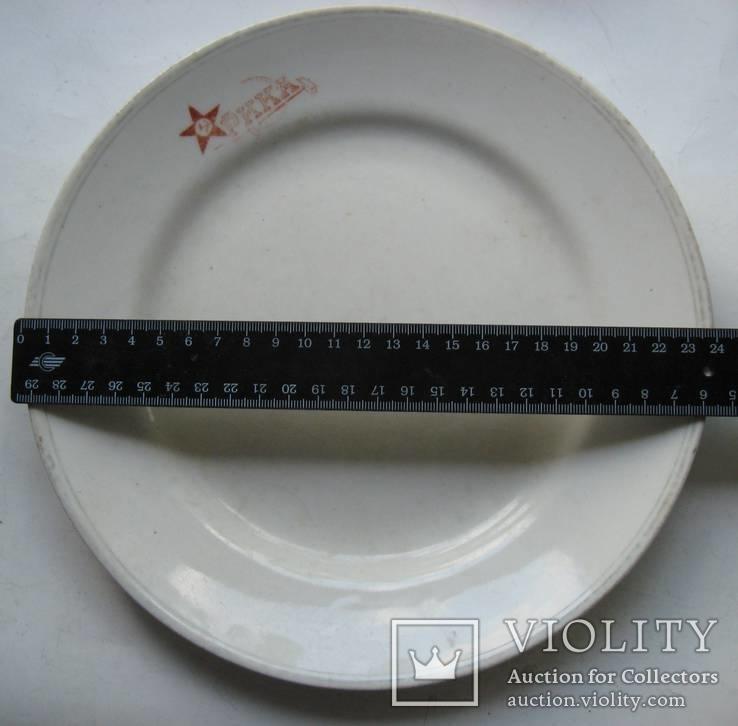 Большая тарелка РККА, фото №6