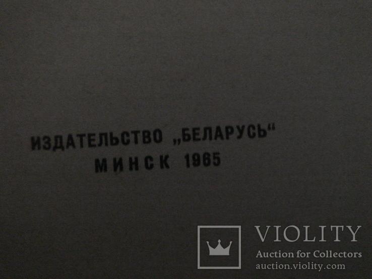 Консервирование овощей, фруктов и грибов в домашних условиях 1965р., фото №5