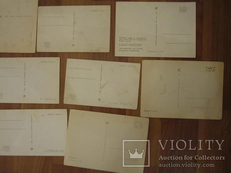 17 открыток из сказок СССР и Германия 1956,1967гг., фото №11