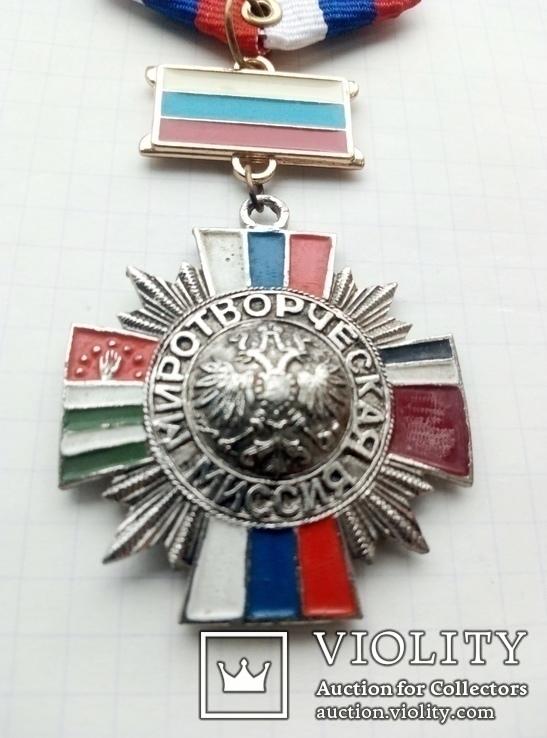 Миротворческая миссия - За особые заслуги. Дембельское творчество, фото №2