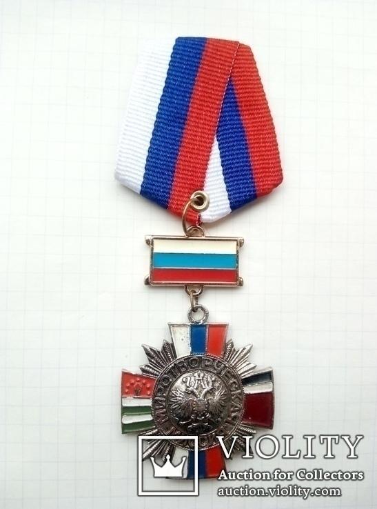 Миротворческая миссия - За особые заслуги. Дембельское творчество, фото №3
