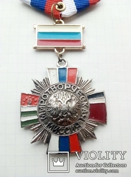 Миротворческая миссия - За особые заслуги. Дембельское творчество, фото №4