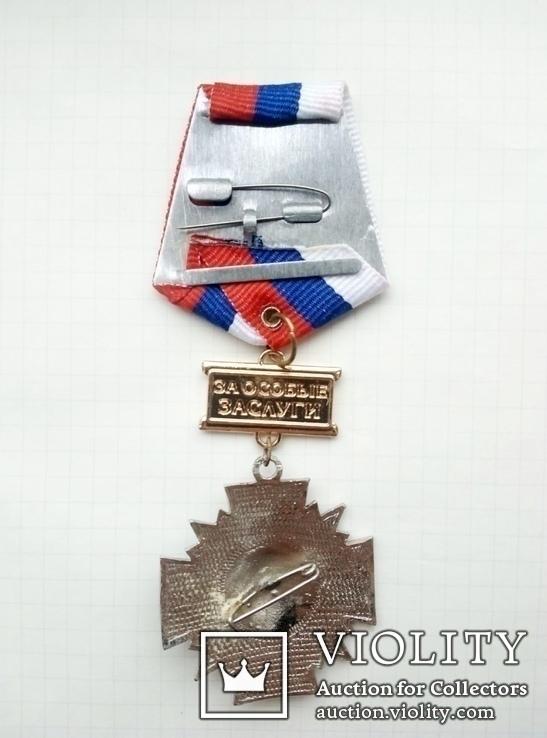 Миротворческая миссия - За особые заслуги. Дембельское творчество, фото №6