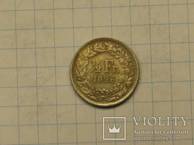1/2 франка 1896 копия, фото №2