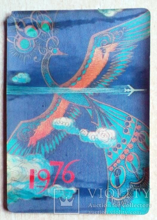 Объемный Аэрофлот, 76 г., фото №2