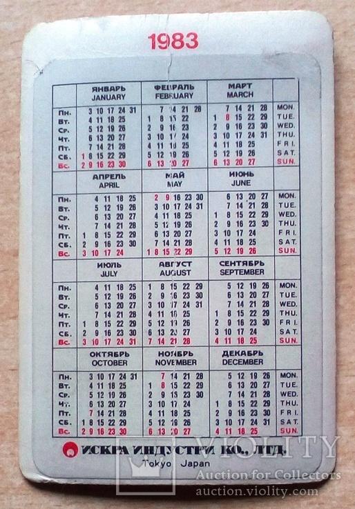 Японский периливной календарь 83 г., фото №4