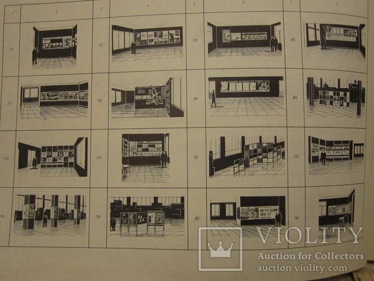 1971 год Средства наглядной агитации рабочий экземпляр с закладками, фото №11