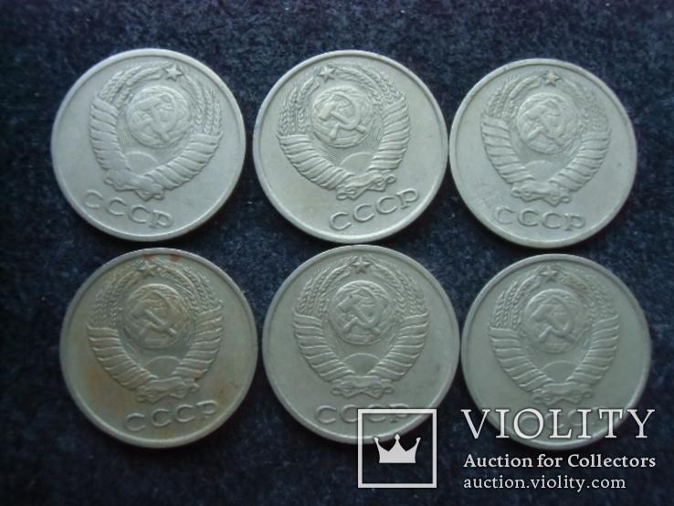 10 копеек. 1961-1978 года. 6 монет, фото №3