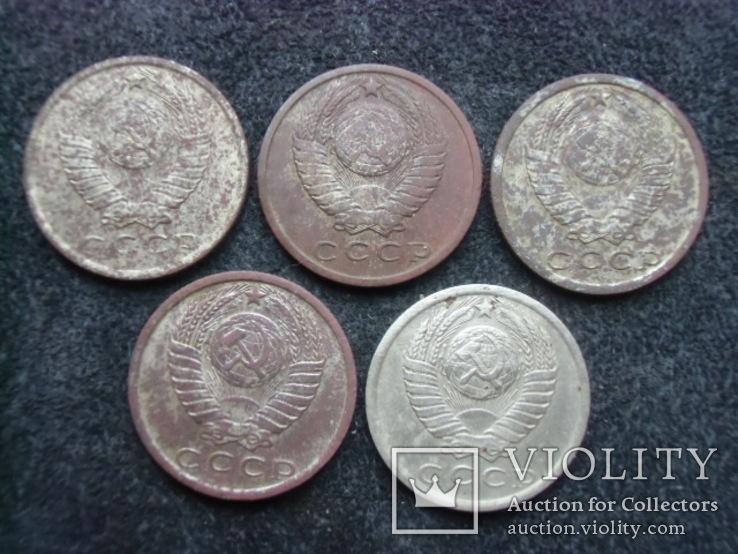 15 копеек 1961-1980 года. 5 монет, фото №3