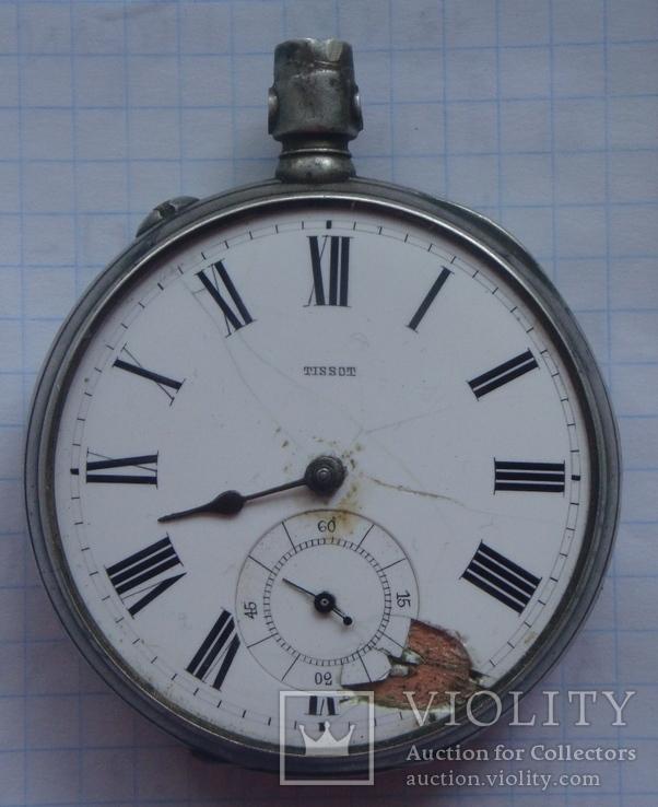 4fbf602e Серебрянные карманные часы ''Tissot'' в ремонт - «VIOLITY» Auction ...