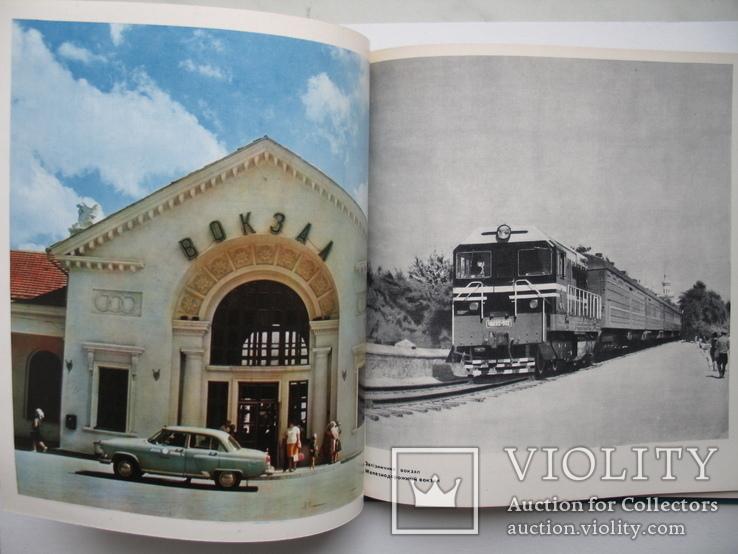 """Феодосия"" фотоальбом 1970 год, фото №8"