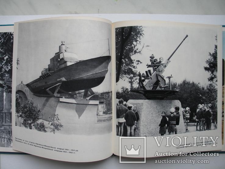 """Феодосия"" фотоальбом 1970 год, фото №9"