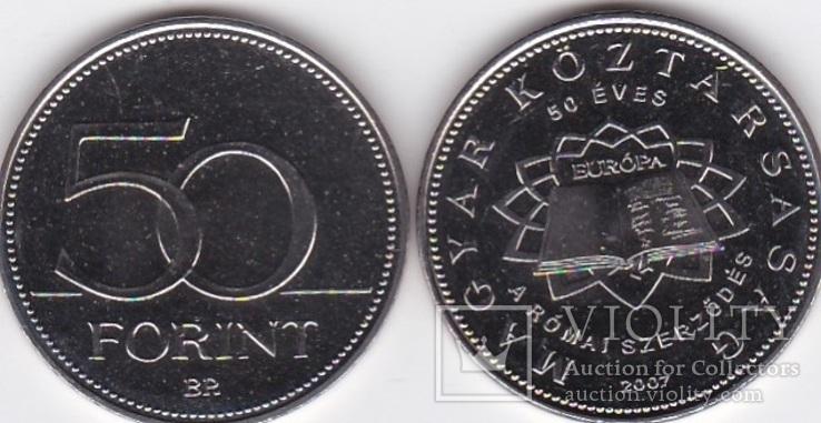 Hungary Венгрия - 50 Forint 2007 UNC comm. JavirNV
