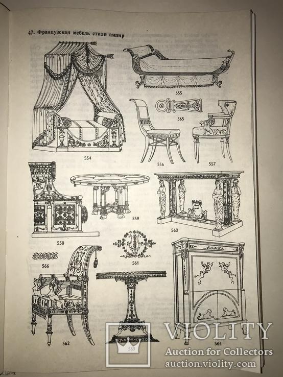 Стили мебели, фото №9