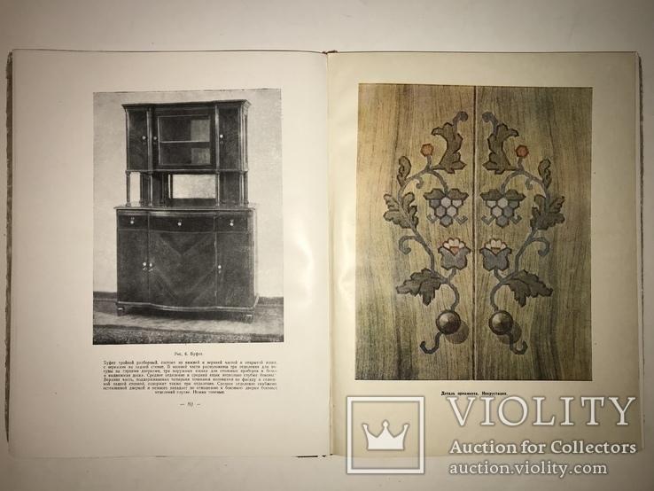 1955 Киев Мебель для Жилья Альбом Декор, фото №2