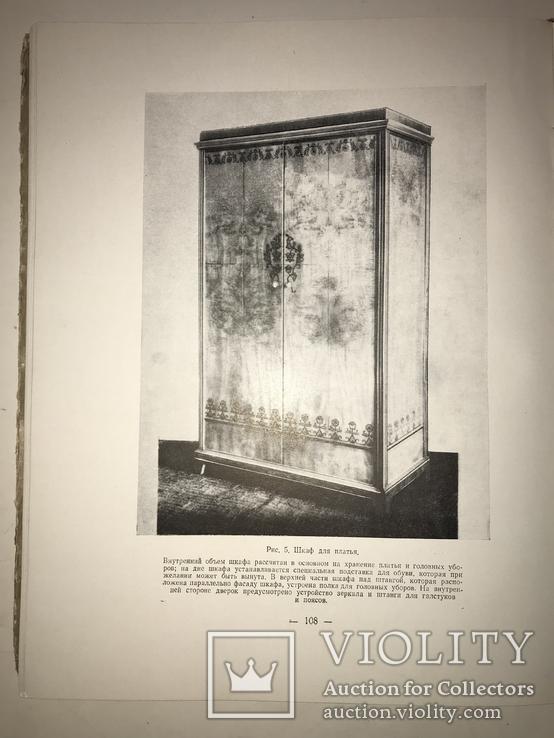 1955 Киев Мебель для Жилья Альбом Декор, фото №3