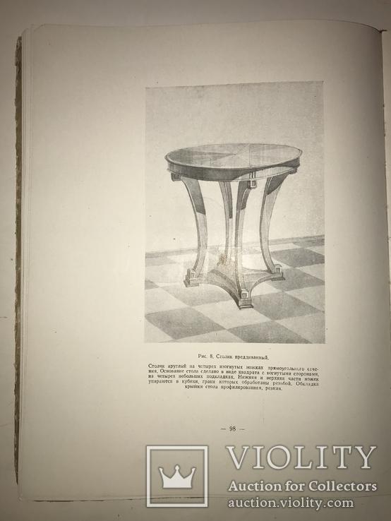 1955 Киев Мебель для Жилья Альбом Декор, фото №5