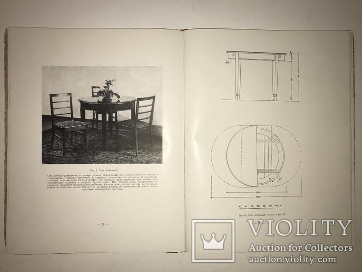1955 Киев Мебель для Жилья Альбом Декор, фото №7
