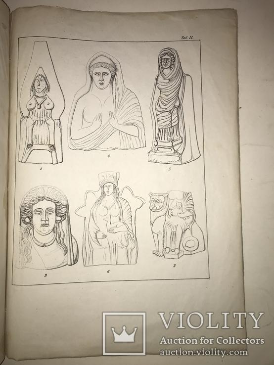 1879 Археология Нумизматика Одесские Древности, фото №4