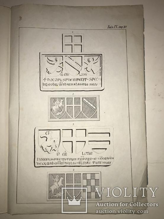 1879 Археология Нумизматика Одесские Древности, фото №10