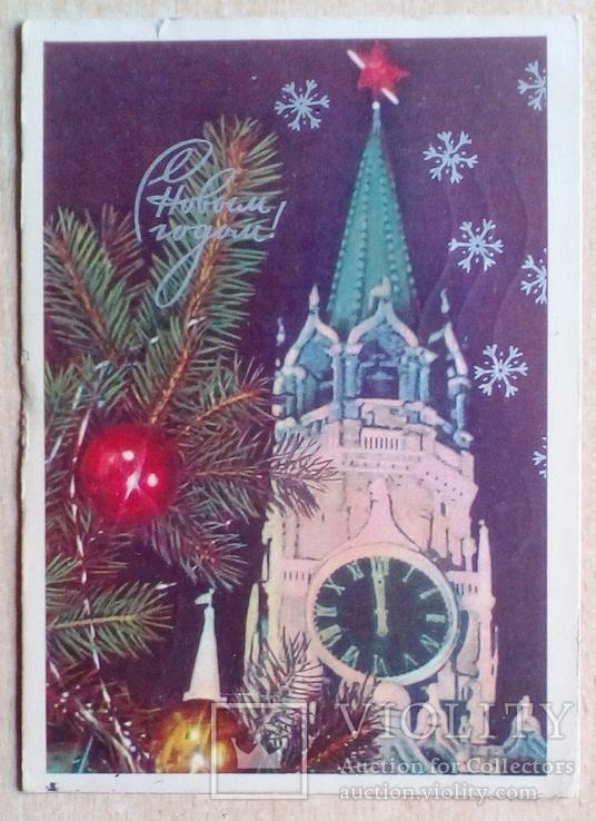 Новогодняя 70 г., фото №2