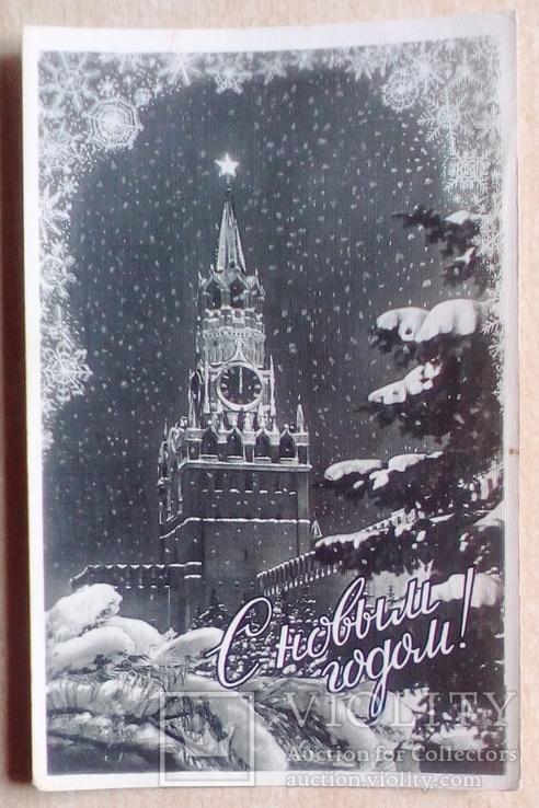 Новогодняя 61 г с переоценкой., фото №2