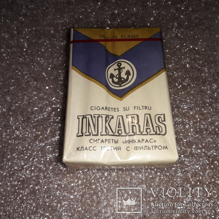 Литовские сигареты купить одноразовые электронные сигареты как использовать