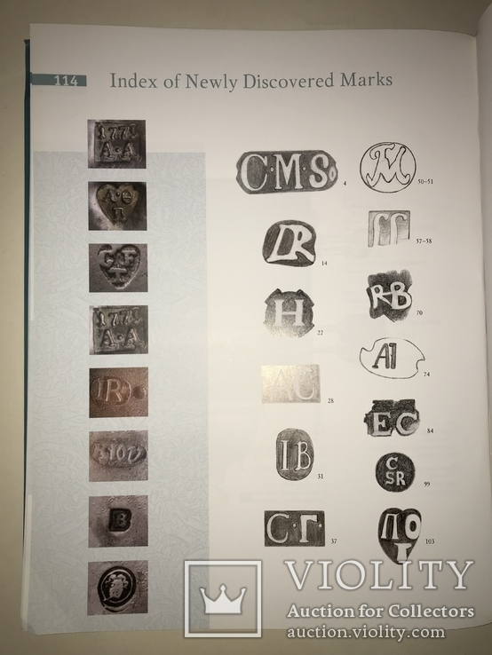 Каталог Серебра с клеймами Дорогое исполнения коллекционерам, фото №3