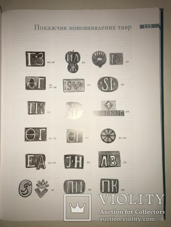 Каталог Серебра с клеймами Дорогое исполнения коллекционерам, фото №4