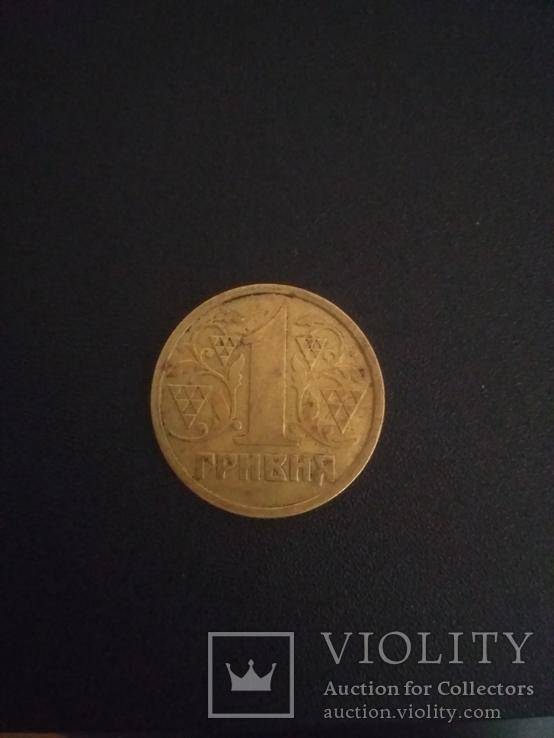 1 гривня 1996 зміщення реверсу 25-35градусів