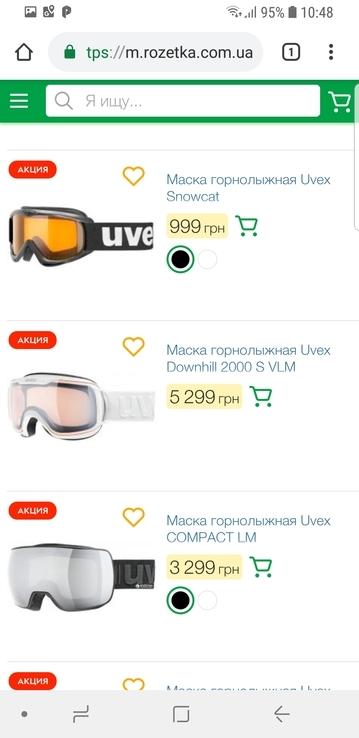 Маска горнолыжная Uvex Uvex ORBIT OPTIC Made in Germany (код 286), фото №12