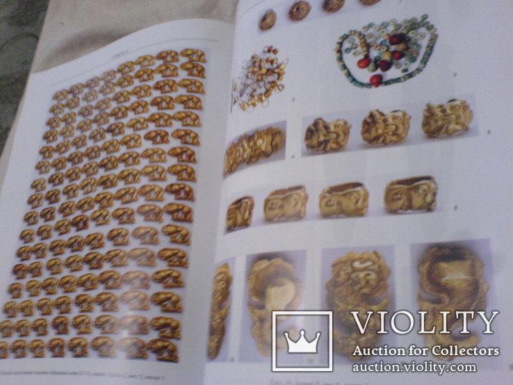 Царский Курган Аржан 2(Золото Скифов), фото №6