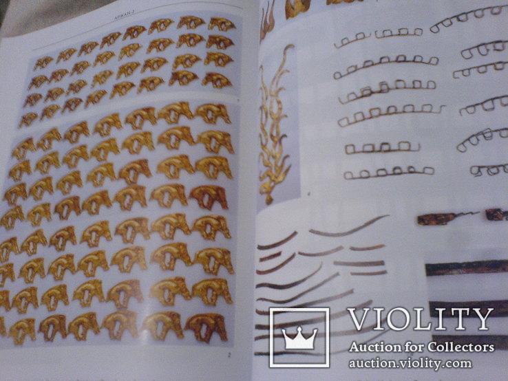 Царский Курган Аржан 2(Золото Скифов), фото №8