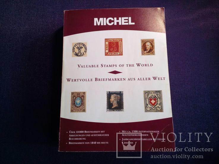 Michel спецкаталог по ценной филателии