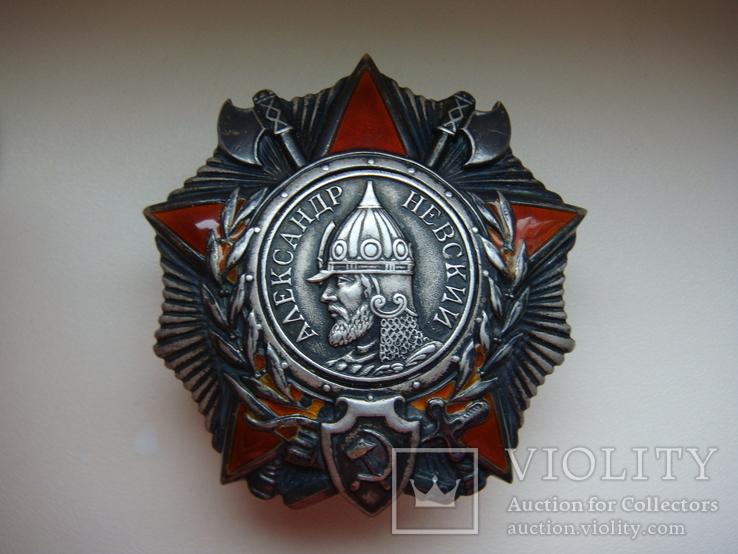 Орден Александра Невского № 17438