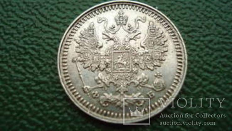 5 коп 1861 год, правление Александра 2 Тираж 320 тыс