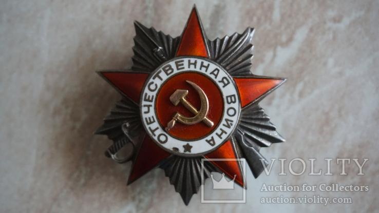 Отечественная Война 2 ст №65669 тех. клеймо., фото №3