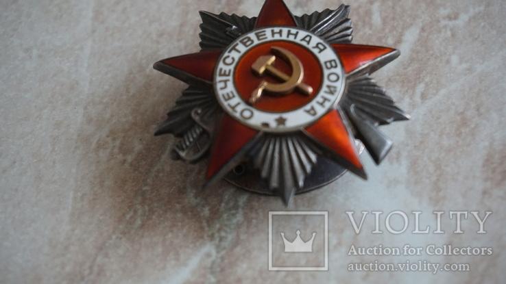 Отечественная Война 2 ст №65669 тех. клеймо., фото №4