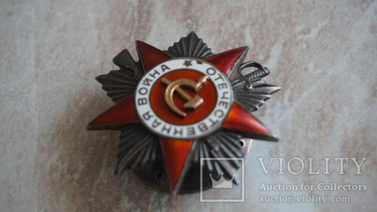 Отечественная Война 2 ст №65669 тех. клеймо., фото №5