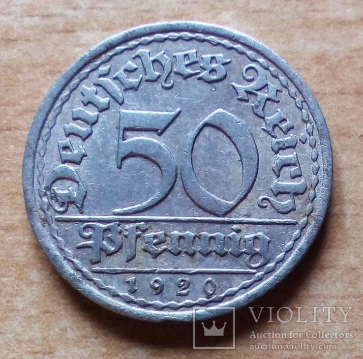 50 пфенингов 1920 г. А, фото №2