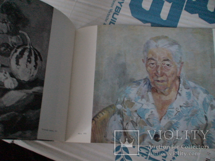 Ирануи Асламазян (альбом) 1974р. + можливо автограф художника, фото №6