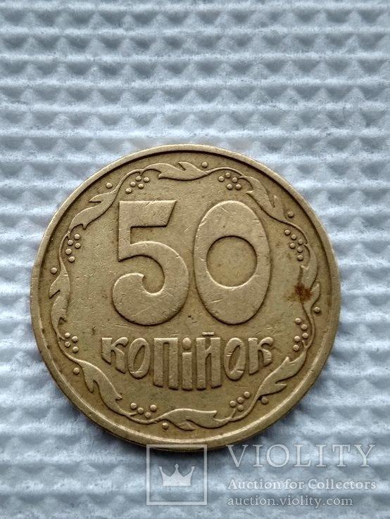 50 коп 1992г ( 3(1)ААМ )