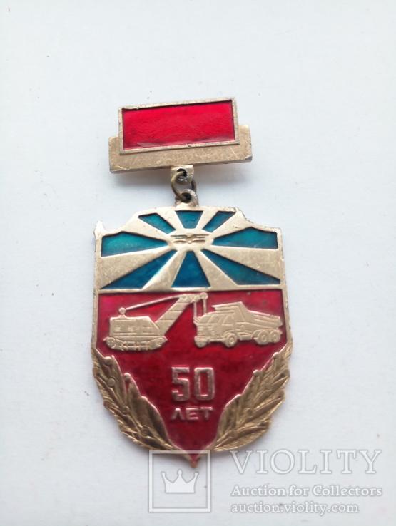 ОИАБ - Отдельный инженерно-аэродромный батальон 50 лет, авиация, ВВС, фото №2
