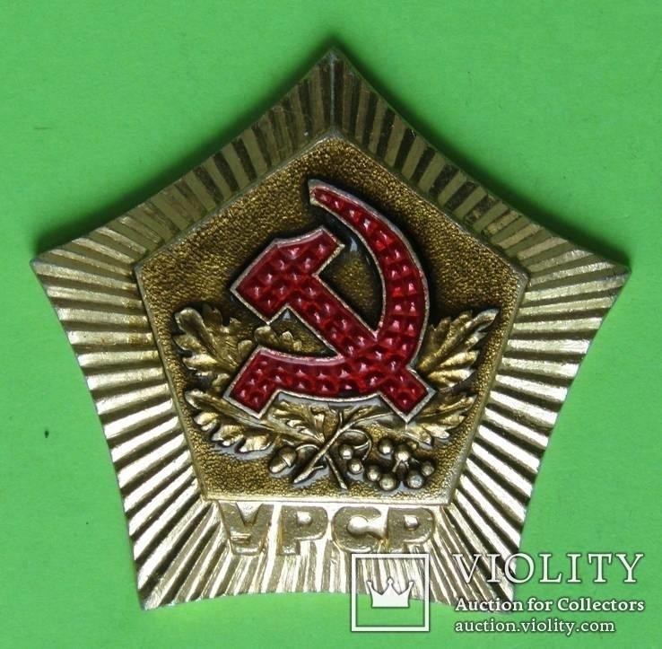 Нагрудный знак УРСР (145м), фото №2