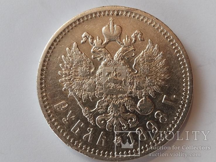 Рубль 1898 год ( А.Г)