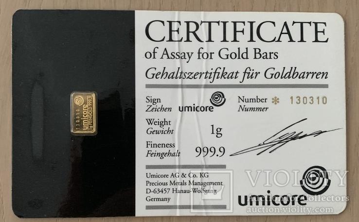 Банковский слиток, 1 грамм, 999,9