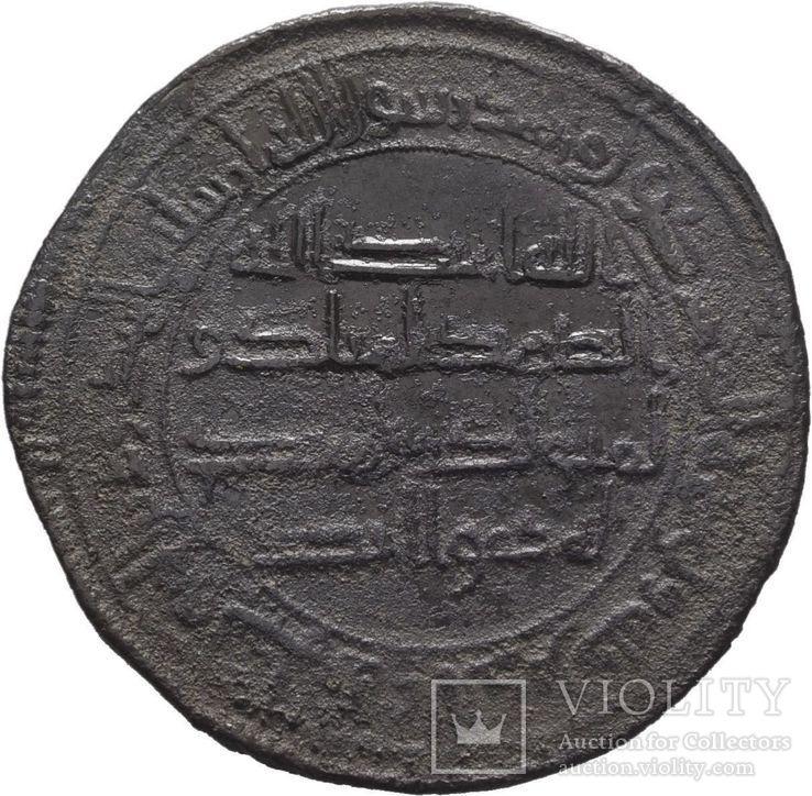 Омейядский халифат. Хишам ибн Абдул-Малик. Дирхам. AH 118 AD 736, фото №3