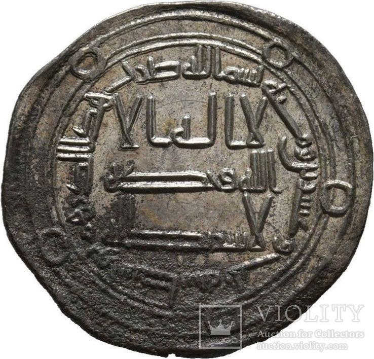 Омейядский халифат. Хишам ибн Абдул-Малик. Дирхам. AH 123 AD 741