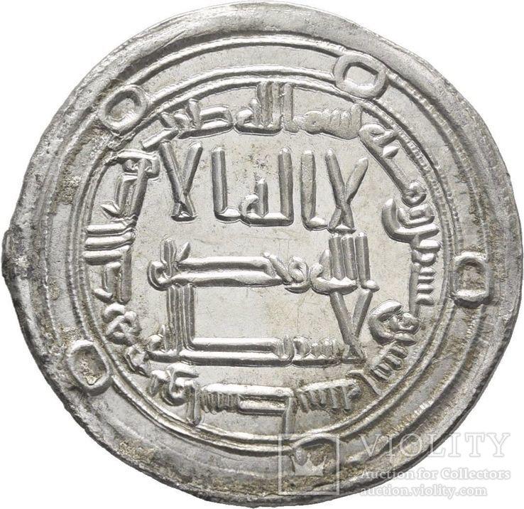 Омейядский халифат. Хишам ибн Абдул-Малик. Дирхам. AH 122 AD 740
