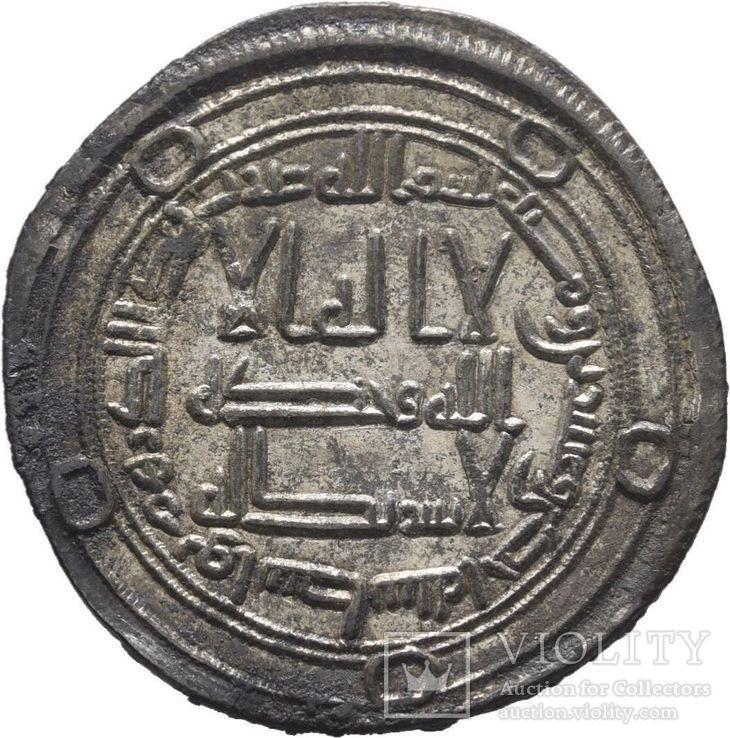 Омейядский халифат. Хишам ибн Абдул-Малик. Дирхам. AH 121 AD 739